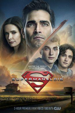 ดูหนัง Superman and luis (2021) ดูหนังออนไลน์ฟรี ดูหนังฟรี ดูหนังใหม่ชนโรง หนังใหม่ล่าสุด หนังแอคชั่น หนังผจญภัย หนังแอนนิเมชั่น หนัง HD ได้ที่ movie24x.com