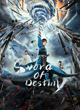 ดูหนัง Sword of Destiny (2021) ปรมาจารย์ช่างตีดาบ ดูหนังออนไลน์ฟรี ดูหนังฟรี HD ชัด ดูหนังใหม่ชนโรง หนังใหม่ล่าสุด เต็มเรื่อง มาสเตอร์ พากย์ไทย ซาวด์แทร็ก ซับไทย หนังซูม หนังแอคชั่น หนังผจญภัย หนังแอนนิเมชั่น หนัง HD ได้ที่ movie24x.com