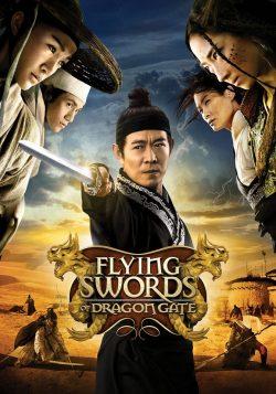 ดูหนัง The Flying Swords Of Dragon Gate (2011) พยัคฆ์ตะลุยพยัคฆ์ ดูหนังออนไลน์ฟรี ดูหนังฟรี ดูหนังใหม่ชนโรง หนังใหม่ล่าสุด หนังแอคชั่น หนังผจญภัย หนังแอนนิเมชั่น หนัง HD ได้ที่ movie24x.com