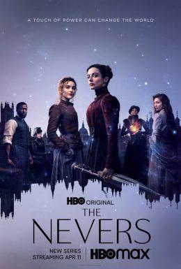 ดูหนัง The Nevers (2021) ดูหนังออนไลน์ฟรี ดูหนังฟรี ดูหนังใหม่ชนโรง หนังใหม่ล่าสุด หนังแอคชั่น หนังผจญภัย หนังแอนนิเมชั่น หนัง HD ได้ที่ movie24x.com