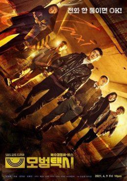 ดูหนัง taxi-driver ดูหนังออนไลน์ฟรี ดูหนังฟรี HD ชัด ดูหนังใหม่ชนโรง หนังใหม่ล่าสุด เต็มเรื่อง มาสเตอร์ พากย์ไทย ซาวด์แทร็ก ซับไทย หนังซูม หนังแอคชั่น หนังผจญภัย หนังแอนนิเมชั่น หนัง HD ได้ที่ movie24x.com