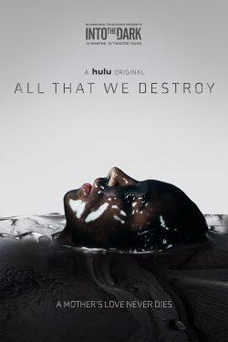 ดูหนัง All That We Destroy (2019) ทุกศพที่เราทำลาย ดูหนังออนไลน์ฟรี ดูหนังฟรี ดูหนังใหม่ชนโรง หนังใหม่ล่าสุด หนังแอคชั่น หนังผจญภัย หนังแอนนิเมชั่น หนัง HD ได้ที่ movie24x.com