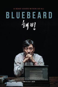 ดูหนัง Bluebeard ดูหนังออนไลน์ฟรี ดูหนังฟรี HD ชัด ดูหนังใหม่ชนโรง หนังใหม่ล่าสุด เต็มเรื่อง มาสเตอร์ พากย์ไทย ซาวด์แทร็ก ซับไทย หนังซูม หนังแอคชั่น หนังผจญภัย หนังแอนนิเมชั่น หนัง HD ได้ที่ movie24x.com