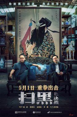 ดูหนัง Break-Through-the-Darkness ดูหนังออนไลน์ฟรี ดูหนังฟรี HD ชัด ดูหนังใหม่ชนโรง หนังใหม่ล่าสุด เต็มเรื่อง มาสเตอร์ พากย์ไทย ซาวด์แทร็ก ซับไทย หนังซูม หนังแอคชั่น หนังผจญภัย หนังแอนนิเมชั่น หนัง HD ได้ที่ movie24x.com