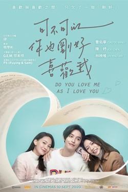 ดูหนัง Do You Love My As Love You (2020) รักฉันเหมือนที่ฉันรักเธอได้มั้ย ดูหนังออนไลน์ฟรี ดูหนังฟรี HD ชัด ดูหนังใหม่ชนโรง หนังใหม่ล่าสุด เต็มเรื่อง มาสเตอร์ พากย์ไทย ซาวด์แทร็ก ซับไทย หนังซูม หนังแอคชั่น หนังผจญภัย หนังแอนนิเมชั่น หนัง HD ได้ที่ movie24x.com