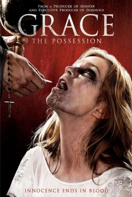 ดูหนัง Grace The Possession (2014) สิงนรกสูบวิญญาณ ดูหนังออนไลน์ฟรี ดูหนังฟรี HD ชัด ดูหนังใหม่ชนโรง หนังใหม่ล่าสุด เต็มเรื่อง มาสเตอร์ พากย์ไทย ซาวด์แทร็ก ซับไทย หนังซูม หนังแอคชั่น หนังผจญภัย หนังแอนนิเมชั่น หนัง HD ได้ที่ movie24x.com