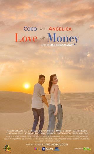 ดูหนัง Love-or-Money ดูหนังออนไลน์ฟรี ดูหนังฟรี HD ชัด ดูหนังใหม่ชนโรง หนังใหม่ล่าสุด เต็มเรื่อง มาสเตอร์ พากย์ไทย ซาวด์แทร็ก ซับไทย หนังซูม หนังแอคชั่น หนังผจญภัย หนังแอนนิเมชั่น หนัง HD ได้ที่ movie24x.com