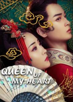 ดูหนัง ดูหนัง-QUEEN-OF-MY-HEART ดูหนังออนไลน์ฟรี ดูหนังฟรี HD ชัด ดูหนังใหม่ชนโรง หนังใหม่ล่าสุด เต็มเรื่อง มาสเตอร์ พากย์ไทย ซาวด์แทร็ก ซับไทย หนังซูม หนังแอคชั่น หนังผจญภัย หนังแอนนิเมชั่น หนัง HD ได้ที่ movie24x.com