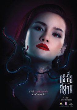 ดูหนัง Sisters-2019 ดูหนังออนไลน์ฟรี ดูหนังฟรี HD ชัด ดูหนังใหม่ชนโรง หนังใหม่ล่าสุด เต็มเรื่อง มาสเตอร์ พากย์ไทย ซาวด์แทร็ก ซับไทย หนังซูม หนังแอคชั่น หนังผจญภัย หนังแอนนิเมชั่น หนัง HD ได้ที่ movie24x.com