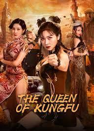 ดูหนัง The-Queen-Of-KungFU ดูหนังออนไลน์ฟรี ดูหนังฟรี HD ชัด ดูหนังใหม่ชนโรง หนังใหม่ล่าสุด เต็มเรื่อง มาสเตอร์ พากย์ไทย ซาวด์แทร็ก ซับไทย หนังซูม หนังแอคชั่น หนังผจญภัย หนังแอนนิเมชั่น หนัง HD ได้ที่ movie24x.com