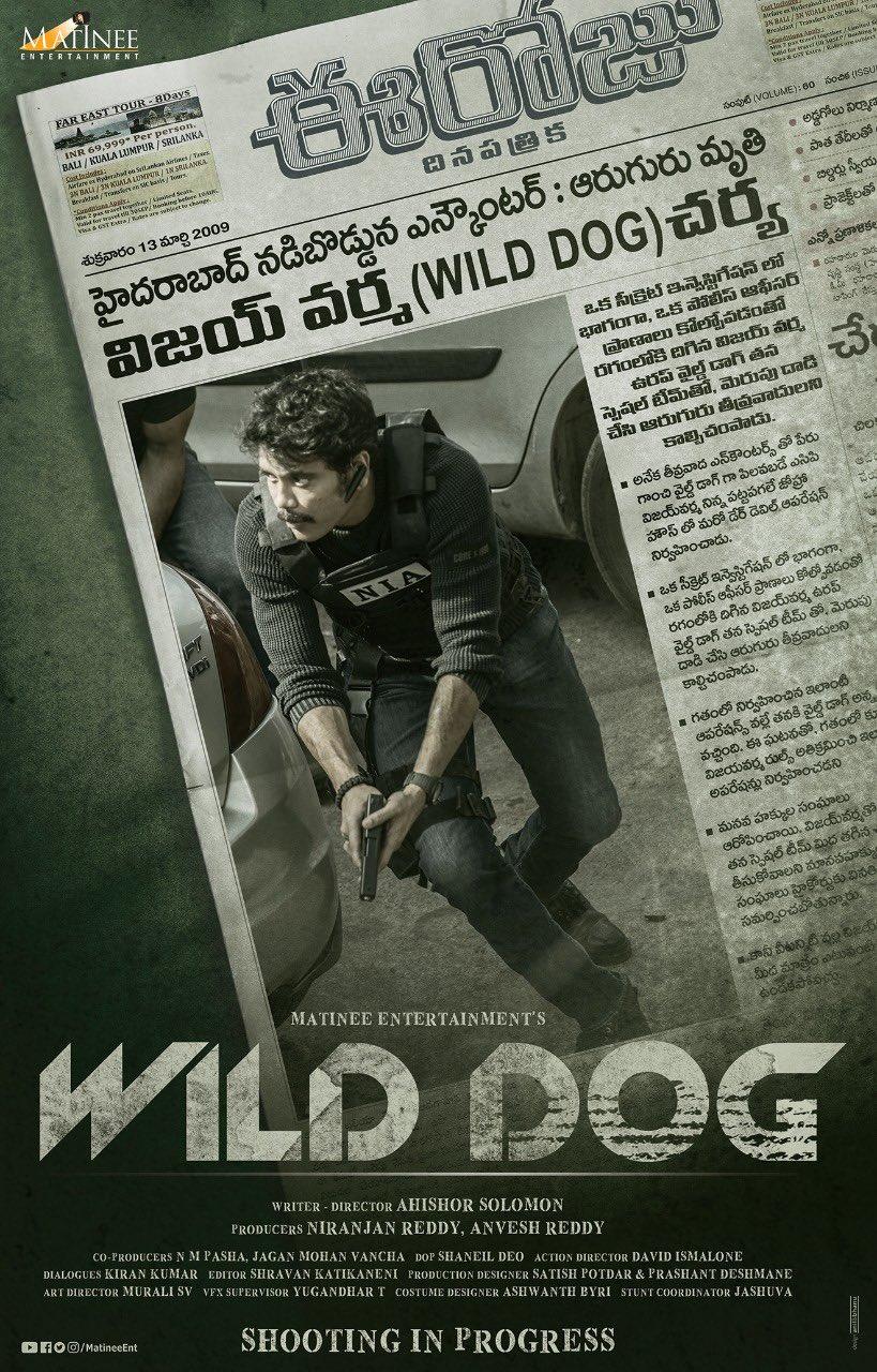 ดูหนัง Wild Dog (2021) ดูหนังออนไลน์ฟรี ดูหนังฟรี HD ชัด ดูหนังใหม่ชนโรง หนังใหม่ล่าสุด เต็มเรื่อง มาสเตอร์ พากย์ไทย ซาวด์แทร็ก ซับไทย หนังซูม หนังแอคชั่น หนังผจญภัย หนังแอนนิเมชั่น หนัง HD ได้ที่ movie24x.com