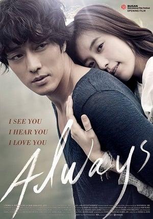 ดูหนัง Always ดูหนังออนไลน์ฟรี ดูหนังฟรี HD ชัด ดูหนังใหม่ชนโรง หนังใหม่ล่าสุด เต็มเรื่อง มาสเตอร์ พากย์ไทย ซาวด์แทร็ก ซับไทย หนังซูม หนังแอคชั่น หนังผจญภัย หนังแอนนิเมชั่น หนัง HD ได้ที่ movie24x.com