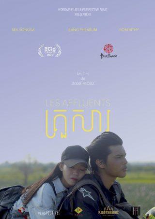 ดูหนัง Coalesce (2020) ดูหนังออนไลน์ฟรี ดูหนังฟรี HD ชัด ดูหนังใหม่ชนโรง หนังใหม่ล่าสุด เต็มเรื่อง มาสเตอร์ พากย์ไทย ซาวด์แทร็ก ซับไทย หนังซูม หนังแอคชั่น หนังผจญภัย หนังแอนนิเมชั่น หนัง HD ได้ที่ movie24x.com