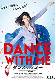 ดูหนัง Dance-With-Me ดูหนังออนไลน์ฟรี ดูหนังฟรี HD ชัด ดูหนังใหม่ชนโรง หนังใหม่ล่าสุด เต็มเรื่อง มาสเตอร์ พากย์ไทย ซาวด์แทร็ก ซับไทย หนังซูม หนังแอคชั่น หนังผจญภัย หนังแอนนิเมชั่น หนัง HD ได้ที่ movie24x.com