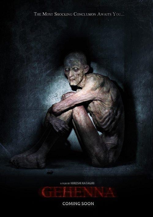 ดูหนัง Gehenna-Where-Death-Lives-2016-มันอยู่ในหลุม ดูหนังออนไลน์ฟรี ดูหนังฟรี HD ชัด ดูหนังใหม่ชนโรง หนังใหม่ล่าสุด เต็มเรื่อง มาสเตอร์ พากย์ไทย ซาวด์แทร็ก ซับไทย หนังซูม หนังแอคชั่น หนังผจญภัย หนังแอนนิเมชั่น หนัง HD ได้ที่ movie24x.com