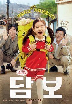 ดูหนัง Pawn ดูหนังออนไลน์ฟรี ดูหนังฟรี HD ชัด ดูหนังใหม่ชนโรง หนังใหม่ล่าสุด เต็มเรื่อง มาสเตอร์ พากย์ไทย ซาวด์แทร็ก ซับไทย หนังซูม หนังแอคชั่น หนังผจญภัย หนังแอนนิเมชั่น หนัง HD ได้ที่ movie24x.com