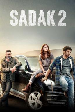 ดูหนัง Sadak 2 (2020) ดูหนังออนไลน์ฟรี ดูหนังฟรี HD ชัด ดูหนังใหม่ชนโรง หนังใหม่ล่าสุด เต็มเรื่อง มาสเตอร์ พากย์ไทย ซาวด์แทร็ก ซับไทย หนังซูม หนังแอคชั่น หนังผจญภัย หนังแอนนิเมชั่น หนัง HD ได้ที่ movie24x.com