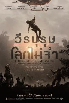 ดูหนัง The Last Full Measure (2020) วีรบุรุษโลกไม่จำ ดูหนังออนไลน์ฟรี ดูหนังฟรี ดูหนังใหม่ชนโรง หนังใหม่ล่าสุด หนังแอคชั่น หนังผจญภัย หนังแอนนิเมชั่น หนัง HD ได้ที่ movie24x.com