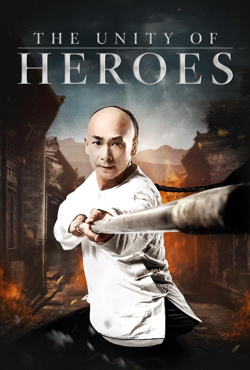 ดูหนัง The Unity of Heroes (2018) หวงเฟยหง ดูหนังออนไลน์ฟรี ดูหนังฟรี HD ชัด ดูหนังใหม่ชนโรง หนังใหม่ล่าสุด เต็มเรื่อง มาสเตอร์ พากย์ไทย ซาวด์แทร็ก ซับไทย หนังซูม หนังแอคชั่น หนังผจญภัย หนังแอนนิเมชั่น หนัง HD ได้ที่ movie24x.com