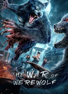 ดูหนัง The War Of Werewolf (2021) ตำนานมนุษย์ครึ่งหมาป่า ดูหนังออนไลน์ฟรี ดูหนังฟรี HD ชัด ดูหนังใหม่ชนโรง หนังใหม่ล่าสุด เต็มเรื่อง มาสเตอร์ พากย์ไทย ซาวด์แทร็ก ซับไทย หนังซูม หนังแอคชั่น หนังผจญภัย หนังแอนนิเมชั่น หนัง HD ได้ที่ movie24x.com