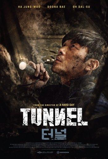 ดูหนัง Tunnel ดูหนังออนไลน์ฟรี ดูหนังฟรี HD ชัด ดูหนังใหม่ชนโรง หนังใหม่ล่าสุด เต็มเรื่อง มาสเตอร์ พากย์ไทย ซาวด์แทร็ก ซับไทย หนังซูม หนังแอคชั่น หนังผจญภัย หนังแอนนิเมชั่น หนัง HD ได้ที่ movie24x.com