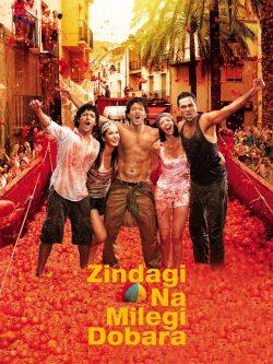 ดูหนัง Zindagi Na Milegi Dobara (2011) ลุยสุดมันส์ แดนฝันสเปน ดูหนังออนไลน์ฟรี ดูหนังฟรี HD ชัด ดูหนังใหม่ชนโรง หนังใหม่ล่าสุด เต็มเรื่อง มาสเตอร์ พากย์ไทย ซาวด์แทร็ก ซับไทย หนังซูม หนังแอคชั่น หนังผจญภัย หนังแอนนิเมชั่น หนัง HD ได้ที่ movie24x.com