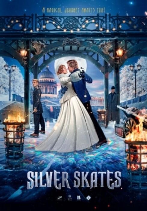 ดูหนัง Silver Skates (2020) สเก็ตสีเงิน ดูหนังออนไลน์ฟรี ดูหนังฟรี ดูหนังใหม่ชนโรง หนังใหม่ล่าสุด หนังแอคชั่น หนังผจญภัย หนังแอนนิเมชั่น หนัง HD ได้ที่ movie24x.com