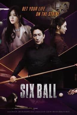 ดูหนัง Sixball (2020) ซิกซ์บอล ดูหนังออนไลน์ฟรี ดูหนังฟรี ดูหนังใหม่ชนโรง หนังใหม่ล่าสุด หนังแอคชั่น หนังผจญภัย หนังแอนนิเมชั่น หนัง HD ได้ที่ movie24x.com