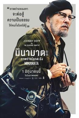 ดูหนัง Minamata-มินามาตะ-ภาพถ่ายโลกตะลึง ดูหนังออนไลน์ฟรี ดูหนังฟรี HD ชัด ดูหนังใหม่ชนโรง หนังใหม่ล่าสุด เต็มเรื่อง มาสเตอร์ พากย์ไทย ซาวด์แทร็ก ซับไทย หนังซูม หนังแอคชั่น หนังผจญภัย หนังแอนนิเมชั่น หนัง HD ได้ที่ movie24x.com